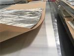 进口6061-T651铝板报价 6061铝棒
