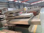 7005鋁合金板材 6061鋁管拉伸強度