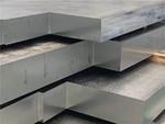批發合金鋁板什麼價 7075t651鋁板