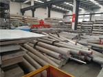 6063铝合金铝型材 6063铝排用途