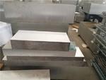 2A12超厚合金鋁板 2A12鋁排加工