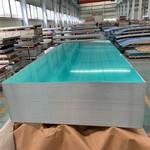 南京5754铝板生产厂家 5754铝材