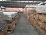 南京5754鋁板價格 5754國標鋁板
