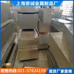 優質鋁板5083合金鋁板 5083鋁棒