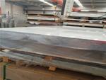 超硬鋁合金7075熱處理 7075鋁棒