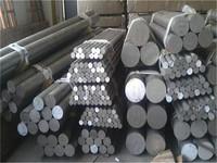 西安合金鋁板價格 5083鋁板零售