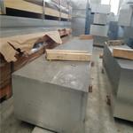 铝板4mm厚 5052花纹铝板厂家