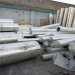 上海譽誠7075鋁棒,鋁板,5A06鋁板