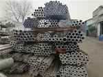 6063铝管加工 6063合金铝板厂家