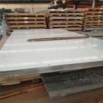 合肥5754合金铝板成分 5754铝板