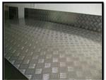 江苏5052防滑铝板供应 5052铝板