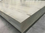 上海5052-o态拉伸铝板 热轧铝板