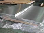 上海鋁板定制 6063o態鋁板拉伸