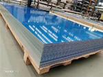 铝材A5052-O态铝板 5052超宽薄板