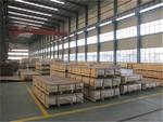 進口5754鋁板 a5754鋁板 超寬厚板