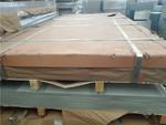 5A02防锈铝镁合金 5A02铝板报价