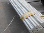 5083铝板 5083铝合金板化学成分