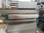 15厚6061铝板 6061中厚铝板切割