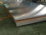 5052散热器铝板 5052铝板延伸率