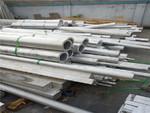6061厚壁鋁管切割 6061角鋁加工