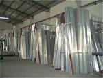 6061鋁排 20x80鋁型材  廠家直銷