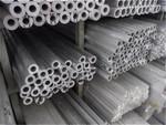 6063鋁方管 6063鋁型材4*25