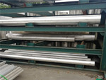 7050鋁型材 7050鋁棒 7075鋁合金