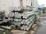 6A02鋁合金廠家 6A02鋁棒加工