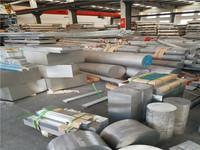 硬質鋁板2024鋁板 2024航空鋁