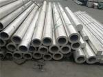6063铝板材质参数 6063铝管厂家