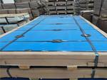 6063国标铝板 6063铝方管加工厂