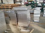 2a12铝合金材料 2A12超硬铝加工