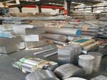 上海6061厚鋁板零切 6061鋁棒