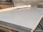 6mm铝板价格 6063铝管 6063铝排