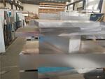 6082t6合金铝板过磅价格 6082铝