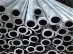 2A12铝合金管零切 2A12t4铝板