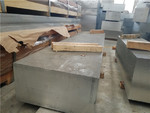 6061工業鋁型材 6061鋁材化學成分