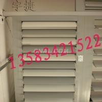 铝合金手动百叶窗厂家低价供应