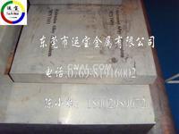6061挤压铝板6061防滑铝板