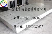 芬可乐6061铝薄板 6061t651光亮铝厚板 AL6061铝板价格
