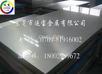 进口1060铝条 1060导热铝板 1060镜面光亮铝