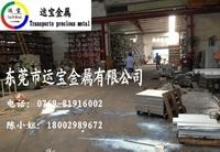 6061模具铝板价格可折弯6061铝板