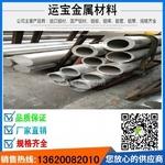 2014国标精密铝管 2014挤压铝管