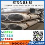 6082大口徑鋁管 無縫管6082單價