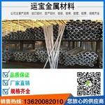 7075t6铝管性能 7075航空铝管