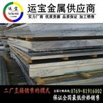 6061铝板 6061铝棒 价格优惠
