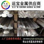氧化鋁棒 效果極好 東莞運寶提供