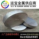 美國進口6061-T651鋁板棒用途更廣