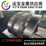 1060導電折彎鋁母線 1060純鋁