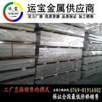 噴砂氧化6013鋁板 3.0mm厚度